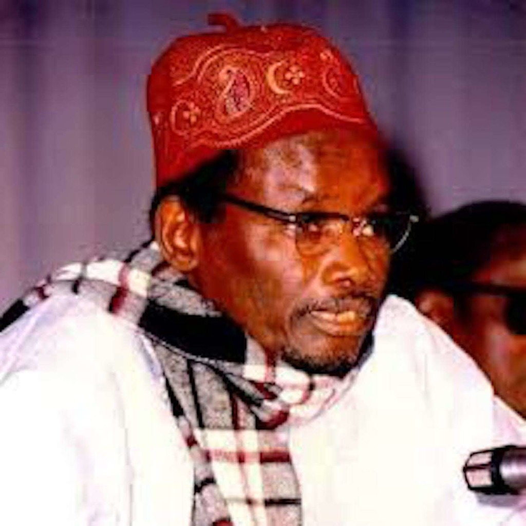 serigne sam mbaye audio